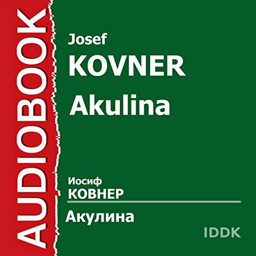 Akulina [Russian Edition] audiobook cover art