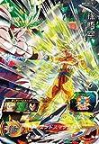 スーパードラゴンボールヒーローズ BM7-SEC3 孫悟空 UR