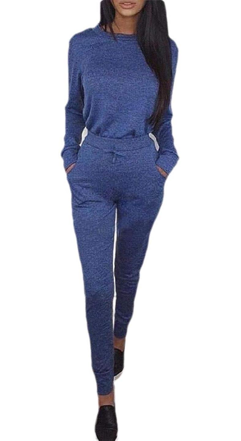 うまれた首普及Women Casual 2 Piece Sweatshirt and Elastic Waistband Pant Windbreaker Tracksuit Set