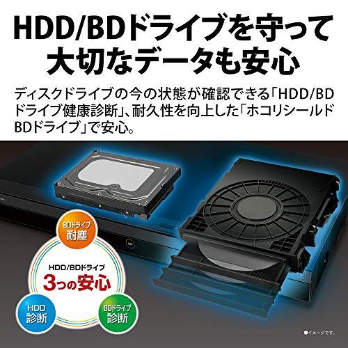 シャープ1TB3番組同時録画ブルーレイレコーダー2B-C10DT1連続ドラマ自動録画