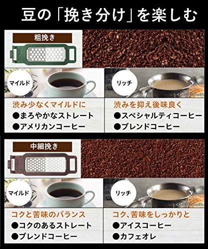 パナソニック沸騰浄水コーヒーメーカー全自動タイプデカフェ豆コース搭載ブラックNC-A57-K