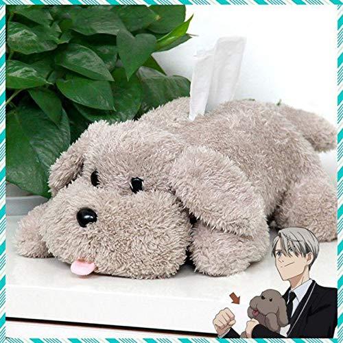 xuritaotao Nette Yuri On Ice Victor Welpen Pudel Hund Plüschtier Makkachin Haustier Hund Papier Box Schlüsselbund Anhänger Cosplay Dekoration Spielzeug Kinder Geschenk