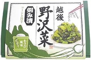 穂高観光食品 越後野沢菜刻み漬(わさび) 220g