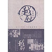 The statistics of SPSS is analytical and applied(revise version)(contain a DVD CD) (Chinese edidion) Pinyin: SPSS tong ji fen xi yu ying yong ( xiu ding ban ) ( han DVD guang pan 1 zhang )