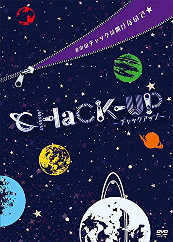 CHaCK-UP [DVD]