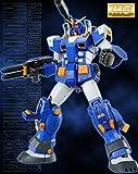 Gundam MG 1/100 Full Armor Blue Color Ver.