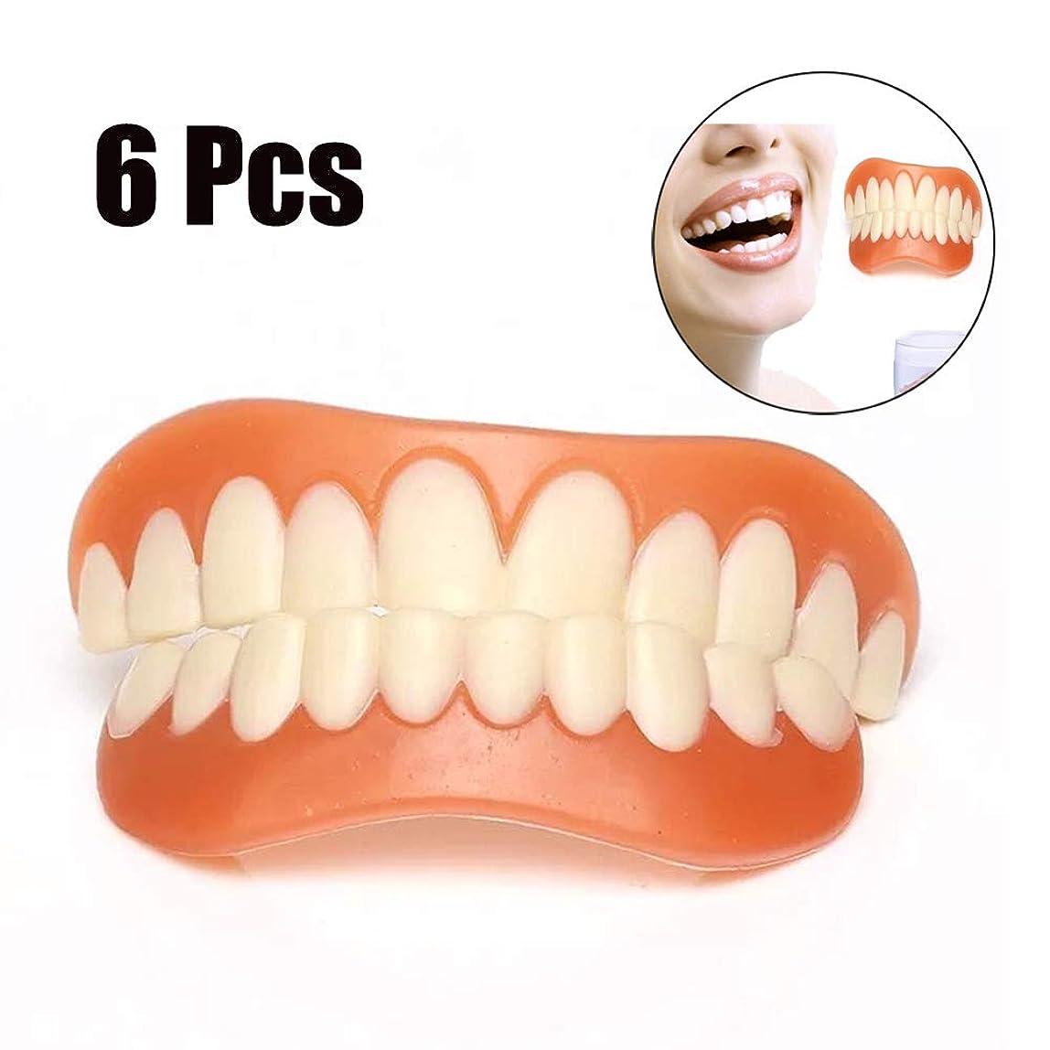 感嘆感じごみ6本のベニアの歯、化粧品の歯3ペア - インスタントスマイルコンフォートフィットフレックス化粧品の歯、ワンサイズ、快適なトップとボトムベニア