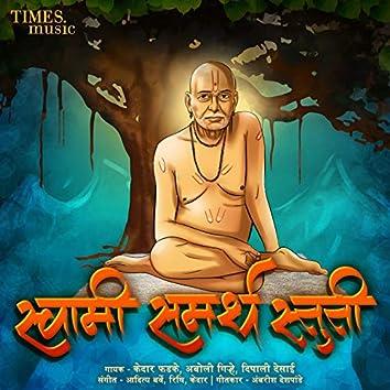 Swami Samarth Stuti