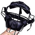 Shengshou 保護フェイスマスク 野球  ソフトボール防具 キャッチャー運動保護 フェイスガード マスク 大人用 ブラック