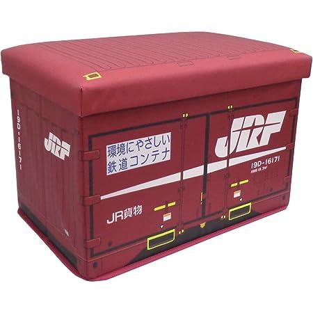 JR貨物 コンテナ 乗れる おかたづけボックスチェア 耐荷重70k 46L (19D形)