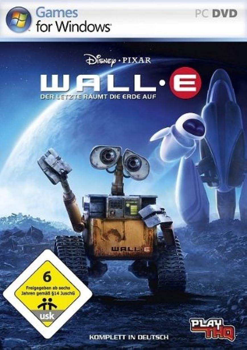 知人評論家お風呂Wall-E - 最後のものは地球を浄化する(PC)