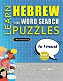 LEARN HEBREW WITH WORD SEARCH PUZZLES FOR ADVANCED - Discover How to Improve Foreign Language Skills with a Fun Vocabulary Builder. Find 2000 Words ... - Teaching Material, Study Activity Workbook