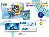 ソニックカラーズ アルティメット 30thアニバーサリーパッケージ 【同梱物】アートブック「Life in Sonic's World Vol.1」 ...