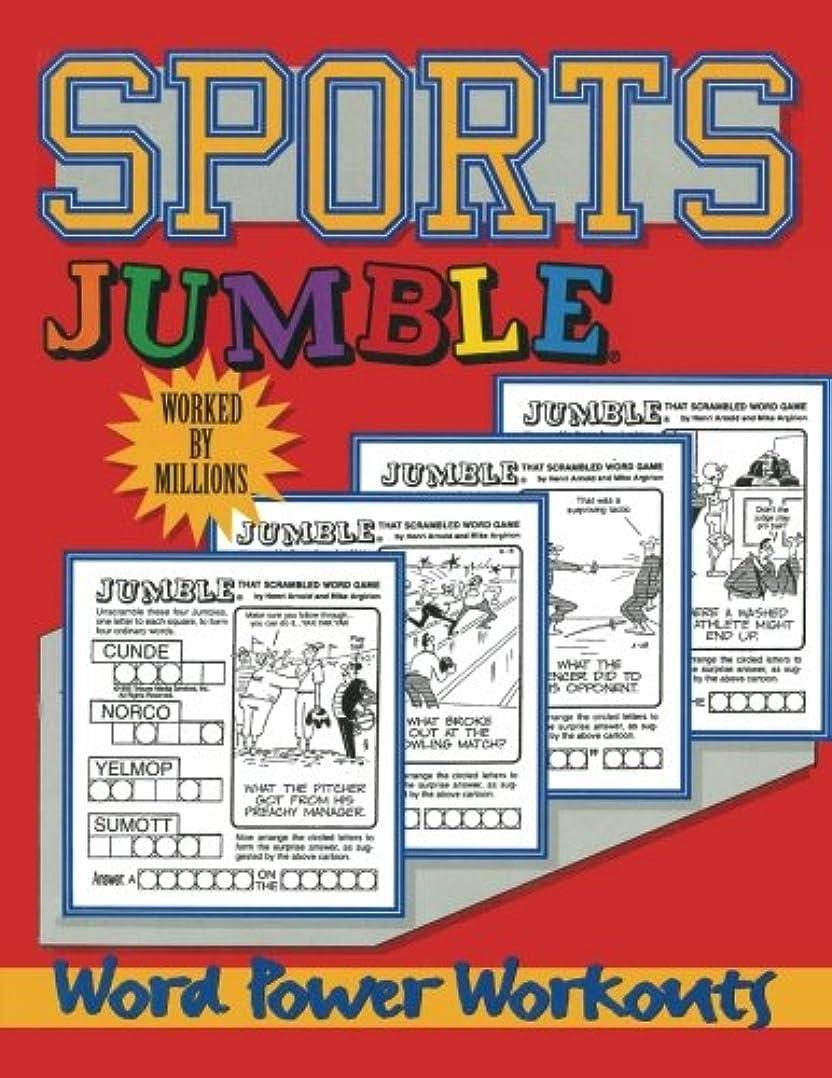 ロードブロッキング反逆条件付きSports Jumble: Word Power Workouts (Jumbles)