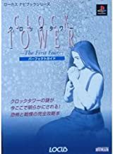 Clock Tower The First Fear Perfect Guide (locus Navi book series) ISBN: 4073900013 (1997) [Japanese Import]
