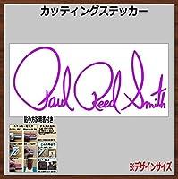③PAUL REED SMITH ポールリードスミス カッティングステッカー (20×8.5cm 【2枚組】, 紫)