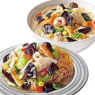 リンガーハット「きくらげ入りちゃんぽん&皿うどん」8食セット/16食セット (きくらげ入りちゃんぽん・皿うどん各4食セット)