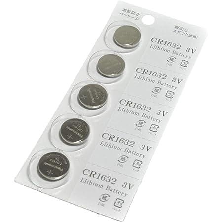 パナソニック CR1632 3V 【 5個 】 リチウムコイン電池 ブリスター オリジナル パッケージ( 業務用 )
