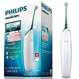フィリップス PHILIPS エアーフロス グリーン 口腔洗浄機器 ソニッケアー sonicare 歯垢除去 HX8516/02