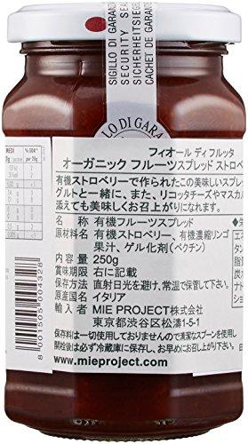 フィオールディフルッタフルーツスプレッドストロベリー(無加糖)250g