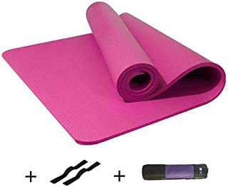 Yoga mat Thick Yoga Mats| 185 * 90cm Enlarged Yoga Mat 15mm Thickening NBR Fitness Mat For Yoga Beginners Male Gym Pad Non...
