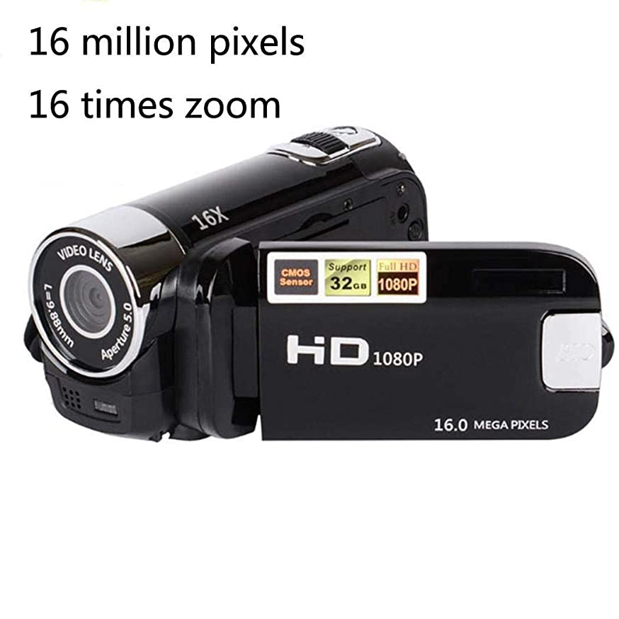 Caiuet Camcorder Digital Camera Full HD 1080p 18X Digital Zoom Night Vision Pause Function with 2.7