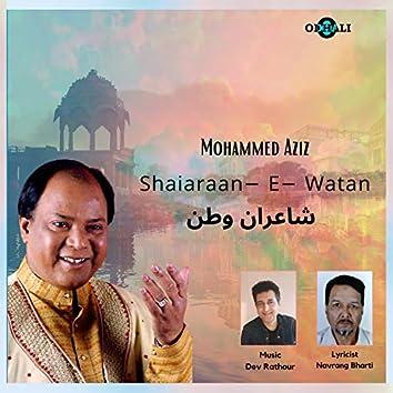 Shaiaraan E Watan