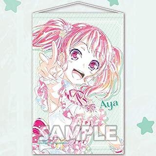 バンドリ! ガールズバンドパーティ! Ani-Art B2タペストリー vol.2 丸山彩(Pastel*Palettes)