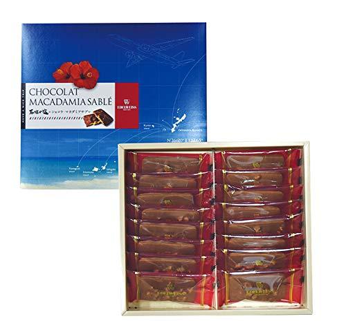 石垣の塩 ショコラ・マカダミアサブレ16個