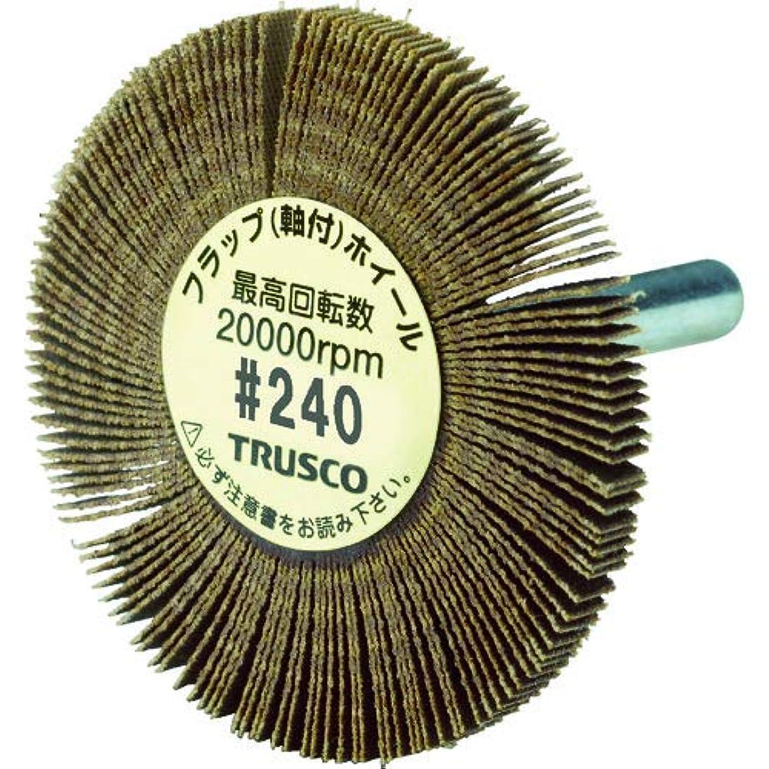 腐敗ヒープ段階TRUSCO(トラスコ) 薄型フラップホイール 50X5X6#240 5個入 UF5005240
