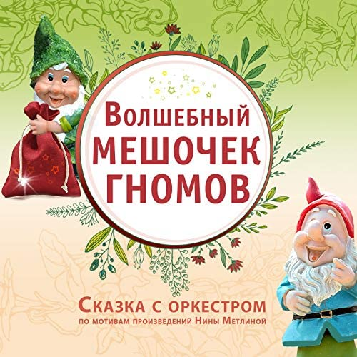 Губернаторский камерный оркестр «Российская камерата