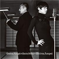 Kono Yo No Kagiri by Ringo Shiina/Neko Saito (2007-01-17)