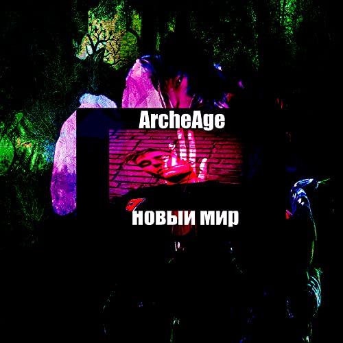 Archeage новый мир