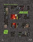 攻殻機動隊ARISE 2[Blu-ray/ブルーレイ]