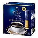 AGF ちょっと贅沢な珈琲店 パーソナルインスタントコーヒー 【 スティックコーヒー 】 28本