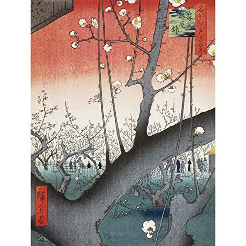 Hiroshige The Plum Garden at Kameido Shrine Large Wall Art Poster Print Thick Paper 18X24 Inch Garten Wand Poster drucken