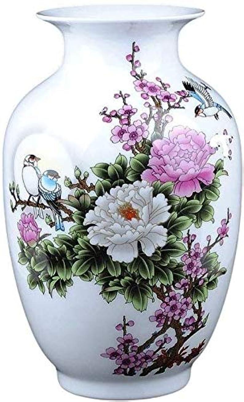 なにバーターブースト花瓶 セラミック花瓶ファミリーリビングルームの装飾フラワーアレンジメントテレビキャビネットギフトフェイクフラワーフラワー8 * 23 * 13センチメートル (Color : A)