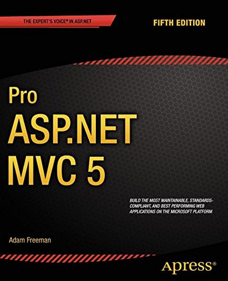 傘財産死ぬPro ASP.NET MVC 5 (Expert's Voice in ASP.Net) (English Edition)