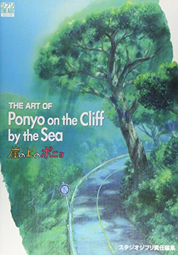 Ponyo - Das große Abenteuer am Meer (Ghibli The Art Series) Artbook / Kunstbuch: The Art of Ponyo on the Cliff by the Sea (Japan-Import)