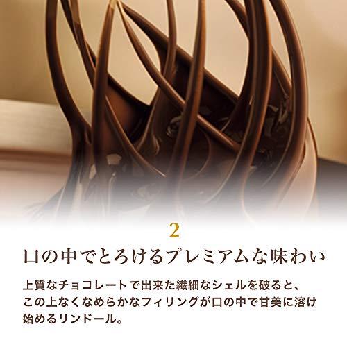 リンツ(Lindt)チョコレートリンドールギフトボックス個包装6種12個入りショッピングバッグS付