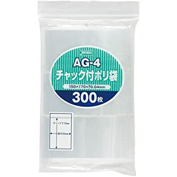 ジャパックス チャック付きポリ袋 無地タイプ ヨコ50×タテ70mm 透明 AG-4