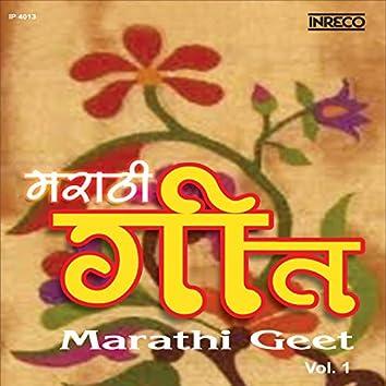 Martathi Geet Vol 1