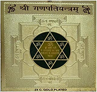 Divya Mantra Sri Chakra Sacred Hindu Geometry Yantram Ancient Vedic Tantra Scriptures Sree God Ganesha Puja Yantra for Pooja, Meditation, Prayer, Temple, Office, Business, Home/Wall Decor
