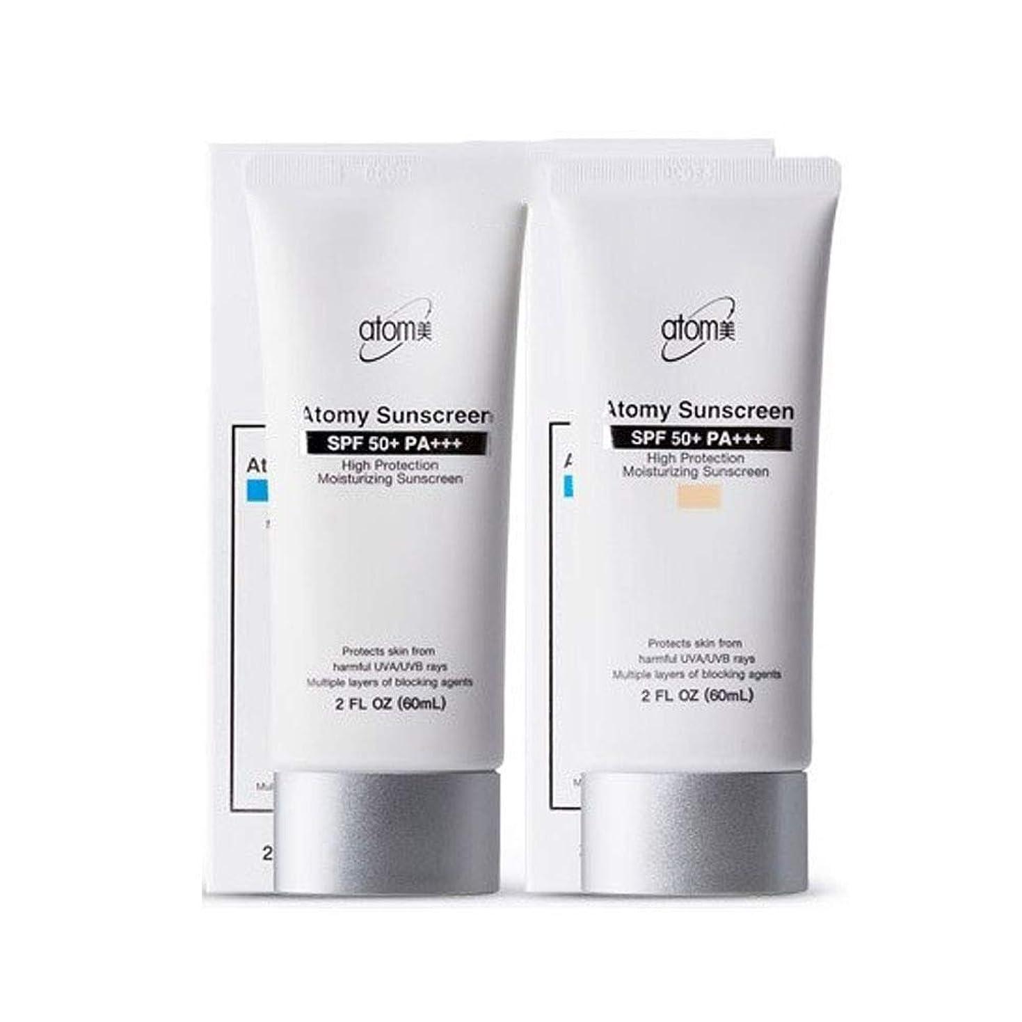 手荷物闘争悪用アトミ(Atomy) サンクリームベージュ+ホワイト(SPF50+/PA+++)60ml、ハイプロテクション、Atomy Sun Cream Beige+White(SPF50+/PA+++)60ml、High Protection[並行輸入品]