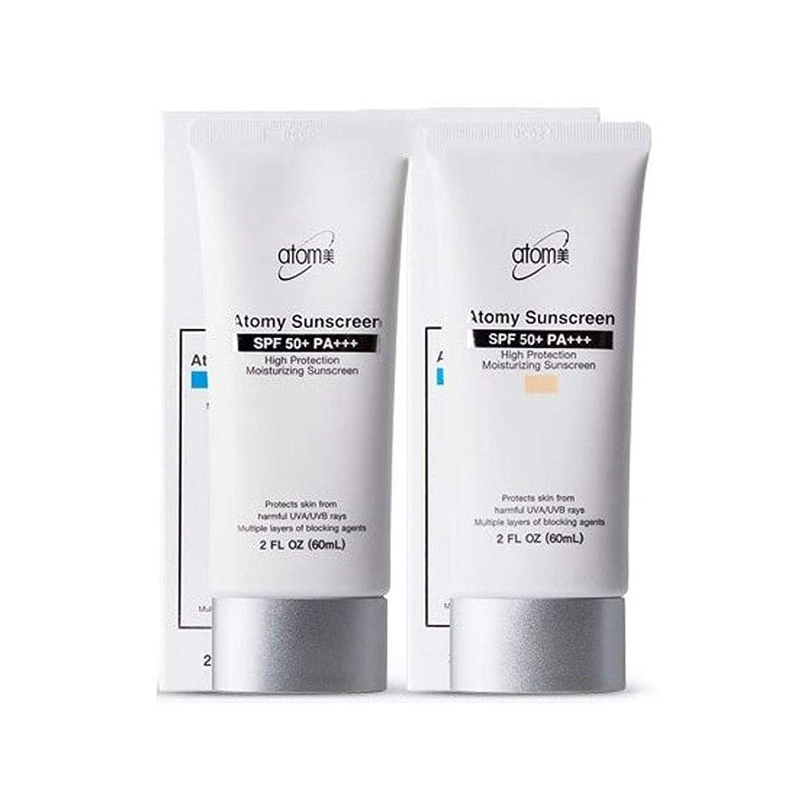 アトミ(Atomy) サンクリームベージュ+ホワイト(SPF50+/PA+++)60ml、ハイプロテクション、Atomy Sun Cream Beige+White(SPF50+/PA+++)60ml、High Protection[並行輸入品]