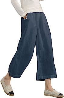Les umes Womens Cotton Casual Wide Leg Cropped Pants Elastic Waist Plus Size Trouser