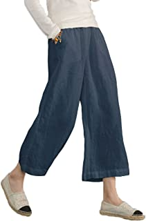 Les umes Womens Casual Loose Plus Size Elastic Waist Cotton Trouser Cropped Wide Leg Pants