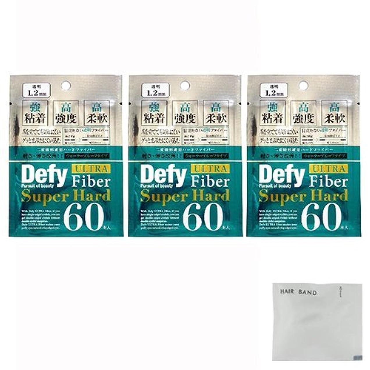 必要条件一人で宣伝Defy ウルトラファイバーⅡ スーパーハード クリア1.2mm×3個 + ヘアゴム(カラーはおまかせ)セット