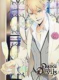 Dance with Devils コンプリートBD-BOX(初...[Blu-ray/ブルーレイ]