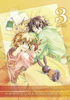 コミックスペシャルカレンダー2010 PandoraHearts ([カレンダー])